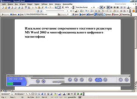 цезарь компьютерный транскрайбер торрент