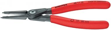 Прецизионные щипцы для стопорных колец  ( KN-4811J2 )